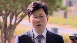 """[여당] '김학의 수사단' 본격 가동…단장 """"의혹없게, 원칙대로"""""""