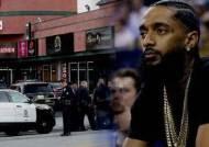 미 유명 래퍼 닙시 허슬, 총격 피살…갱단 연관 가능성