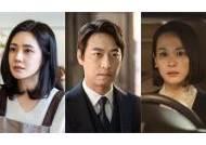 JTBC '아름다운 세상', 배우들이 직접 전한 기대 포인트