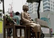 [뉴스브리핑] 위안부 피해 할머니 별세…생존자 21명
