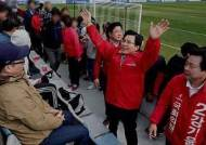 황교안 유세 파장…프로축구 첫 '정치적 중립 위반' 징계