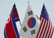 북·미 중재 나선 한국, '통 큰 합의-단계적 이행안' 제시