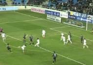 세징야 앞세운 대구FC, 인천 유나이티드에 3-0 완승