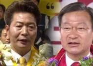 [야당] 무승부로 끝난 4·3 보궐선거…향후 정국 파장은?