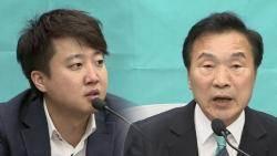 [국회] 보궐선거 참패 후폭풍…바른미래당 내홍 격화
