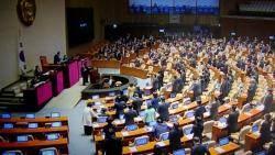 [야당] 국회, '일하는 국회법' 통과…방위비분담금 비준동의