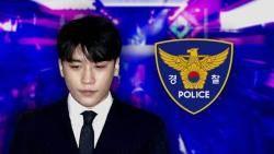 '승리 생일파티' 참석 여성 소환…성매매 알선 여부 조사