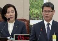 문 대통령, 박영선·김연철 등 장관 후보자 5명 임명