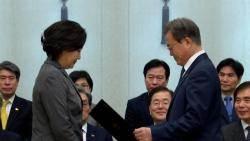 [야당] 박영선·김연철 임명 두고 임시국회 첫날부터 여야 신경전