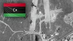 리비아 반군, 국제공항 공습…운항 중단·수천 명 대피
