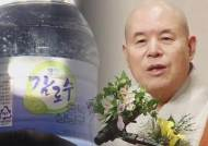 수익금 흘러간 '수상한 회사'…이사진에 '자승 친동생'