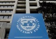 미-EU '무역갈등' 고조…IMF, 세계 경제 전망 또 낮춰