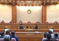 """[여당] 낙태죄 '헌법불합치' 결정…""""여성의 자기결정권 침해"""""""