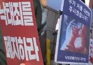 """낙태죄 '운명의 순간'…""""환영"""" """"반대"""" 헌재 앞 엇갈린 목소리"""