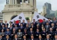 상하이서 '뭉친' 여야 원내대표단…임시정부 '정신' 되새겨