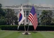 [팩트체크] 이번 한·미 정상회담, '단독 회담'은 없다?