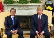 """[영상구성] 116분 정상회담…트럼프 """"한미 관계, 어느 때보다 긴밀"""""""