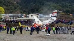 [해외 이모저모] 에베레스트서 소형 비행기 이륙 중 충돌