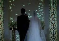 '억' 소리 나는 결혼비용에…'스몰' 넘어 '노웨딩'까지?