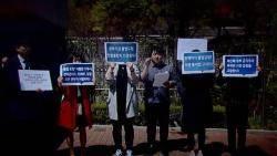 [Talk쏘는 정치] '세월호 민간인 불법감청' 기무사·검찰 등 고발
