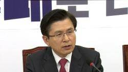 [비하인드 뉴스] 황교안 '가짜뉴스 대응' 권한대행 시절엔…