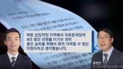 """'민주당 입당' 윤영찬 전 수석 """"성남 중원 출마 이유는…"""""""