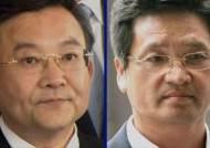 김학의 '인사청탁' 의혹…윤중천, 검사장 승진에도 도움?