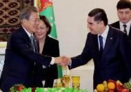 문 대통령, 투르크멘과 에너지 협력 논의…'신북방정책' 강조