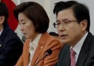 황교안, '박근혜 석방' 공론화 전면에…법리검토 지시
