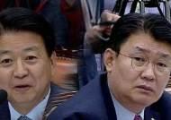 """""""너무 찌질하잖아요""""…'KT 화재' 청문회 시작부터 공방"""