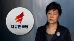 """또 꺼내든 '태블릿PC 조작설'…가짜뉴스 동원 """"박근혜 석방"""""""