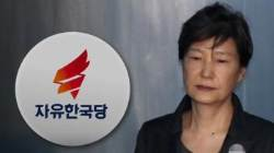 """한국당 """"박근혜 석방""""…또 꺼내든 '태블릿PC 조작설'"""