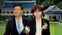 """문형배·이미선 재판관 임명…한국당 """"광화문서 규탄집회"""""""