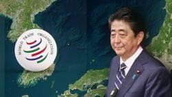 """일본서도 '후쿠시마산 외면'…""""아베 거짓말쟁이"""" 불신 확산"""