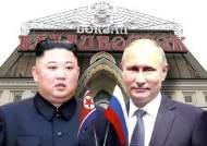 내일 김 위원장-푸틴 정상회담…핵심 의제는 '비핵화'