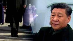 """시진핑 걸음걸이 놓고 '건강이상설'…""""후계구도 우려"""""""