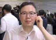 """[인터뷰] 정태옥 """"선거법·공수처법, '날치기' 패스트트랙 원천 반대"""""""