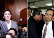 패스트트랙, 충돌 끝 기한 넘겨…여야 의총서 대책 논의