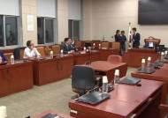 사개특위 개의 40분 만에 '일단 정회' 휴전…국회 상황은?