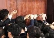 연장까지 등장한 국회…'패스트트랙 몸싸움' 1박 2일