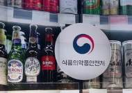 """[뉴스브리핑] 식약처 """"수입맥주 40종 농약 성분 불검출"""""""