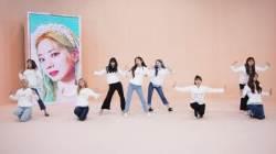 '아이돌룸' 트와이스, '엔딩요정 폭탄 댄스' 도전! 원샷 주인공은?