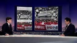 [비하인드 뉴스] 독재타도, 좀비…민정수석 '페이스북'