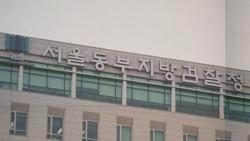 [이 시각 뉴스룸] '윤중천 고소' 여성 소환…동영상 유포 경위 조사