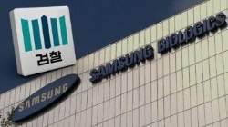 '삼바 부채' 줄이려…삼성, 계약 바꾸려다 '퇴짜' 정황
