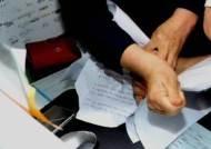 국회사무처, 의안과 점거·팩스 파손 '성명불상' 의원들 고발