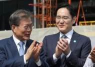 """""""2030년까지 종합반도체 강국"""" 주문…""""1등 하겠다"""""""