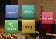 """""""연내 처리"""" """"투쟁""""…패스트트랙 후폭풍, 향후 정국은?"""