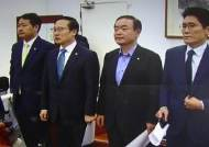 """여야 4당 """"5당 원내대표 회동 제안""""…한국당은 공세 강화"""
