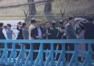 남북 정상 거닌 '도보다리' 시민들도 산책…일반 개방